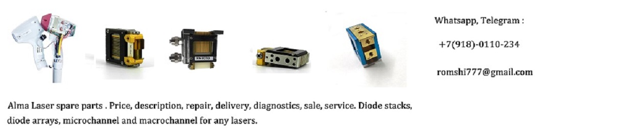 alma laser spare parts,repair and servcie of Alma laser devices. Sale of accessories, consumables and spare parts for Alma laser devices, laser diode 808. |romshi-shop.com